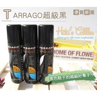 【○糊塗鞋匠○ 優質鞋材】K24 西班牙Tarrago超級黑(瓶)