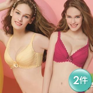 【思薇爾】啵時尚系列A-E罩深V款蕾絲包覆內衣2套組(隨機出貨)