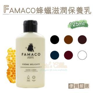【○糊塗鞋匠○ 優質鞋材】L75 法國FAMACO蜂蠟滋潤保養乳(瓶)