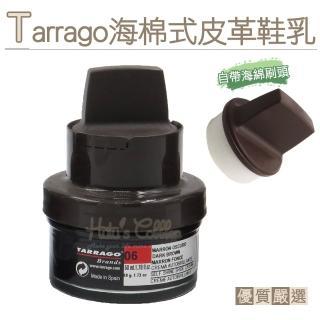 【○糊塗鞋匠○ 優質鞋材】L97 西班牙Tarrago海棉式皮革鞋乳(瓶)