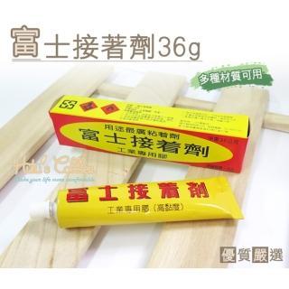 【○糊塗鞋匠○ 優質鞋材】N99 台灣製造 富士接著劑36g(12條/入)