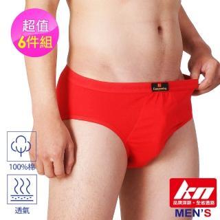 【MORRIES】6件組-絲柔肌-絲光棉比基三角褲(完全貼身的剪裁/絲光棉材-100%台灣製造KN611)