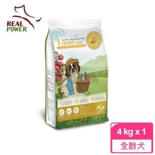 【Real Nature 瑞威】天然平衡犬糧1號草原羊肉(4kgX1包)