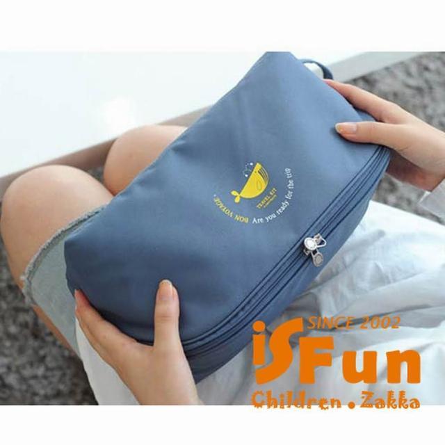 【iSFun】童話樂fl生活+園*防水內衣鋪棉收納包/三色可選