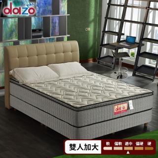 【Dazo得舒】三線針織布羊毛記憶膠機能獨立筒床墊-雙人加大6尺(多支點系列)