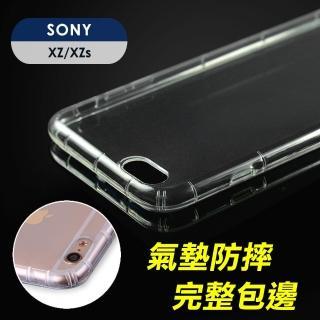【YANGYI 揚邑】Sony Xperia XZ 氣囊式防撞耐磨不黏機清透空壓殼
