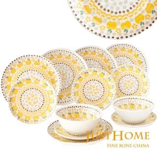 【Just Home】日本製蘋果花陶瓷12件餐具組(4種器形)