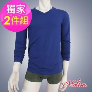 【魔莉莎】保暖吸濕透氣保暖V領觸感柔軟舒適男性衛生衣兩件組(LD-07)
