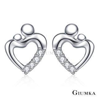 【GIUMKA】925純銀 守護真愛 耳釘耳環 純銀耳環一對價格 MFS06046-1(銀色白鋯款)