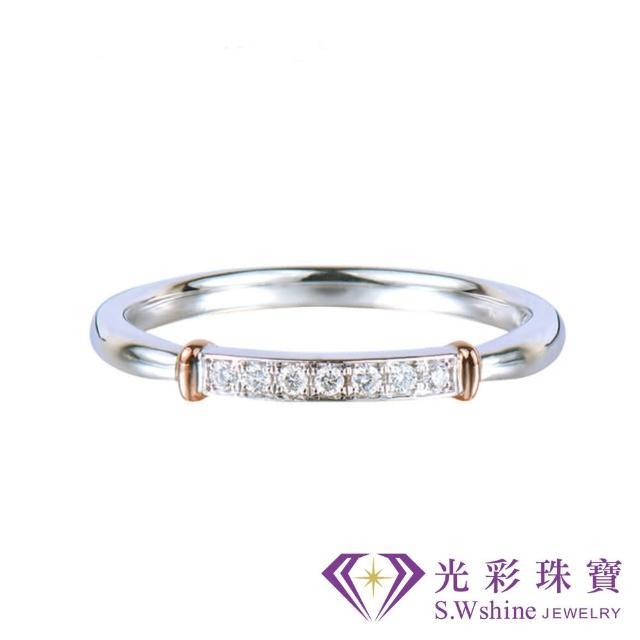 【光彩珠寶】婚戒 日本鉑金結婚戒指 女戒(玫瑰金戀l23064836人)