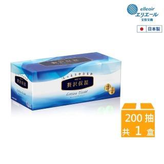 【日本大王】elleair奢侈保濕柔霜面紙(200抽/盒)