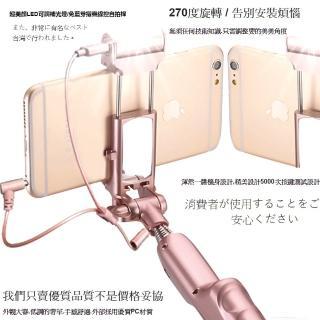 【Ainmax】超美顏LED可調補光燈/免藍芽摺疊線控自拍桿(玫瑰金)