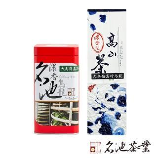 【名池茶業】上等冬茶大禹嶺雲汲烏龍茶(濃香款150g*4)