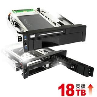 【伽利略】MRA750 2.5 3.5吋 抽取式硬碟盒(325A-2S)