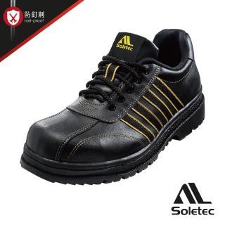 【Soletec超鐵安全工作鞋】C1059 超鐵休閒工作鞋(安全工作鞋休閒鞋真皮鞋)