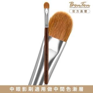【BonTon】頂級原木系列 眼影刷/M RTQ05 100%貂毛