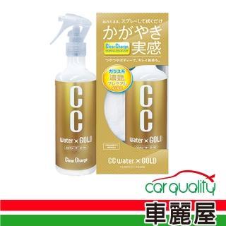 【日本PRO STAFF】腊 Prostaff CC黃金級護膜劑_300ml(S121)