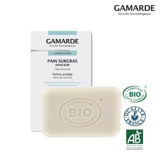 【GamARde珂瑪德】舒緩潔膚香皂 100g(歐盟BIO認證 敏感肌適用)