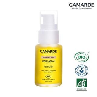 【GamARde珂瑪德】深層養護摩洛哥堅果精華油 30ml(歐盟BIO認證 法國原裝進口 摩洛哥堅果精華油)