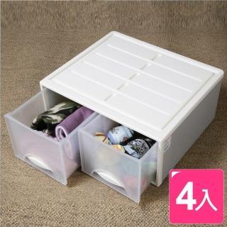 【真心良品】霧島雙抽收納整理箱32L(4入)