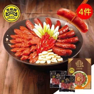 【黑橋牌】二斤黑豬肉香腸禮盒4件組(★黑橋黑豬肉香腸送禮大方又美味★)