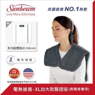 【2/13-3/12滿額抽豪禮】美國Sunbeam電熱披肩-XL加大款(氣質灰)