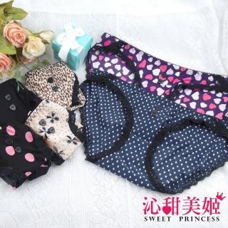 【沁甜美姬】內褲-7色 假釦三角褲 涼感萊卡(愉悅興致)