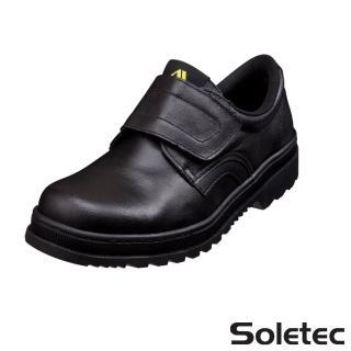 【Soletec超鐵安全工作鞋】C1066 超鐵國民款安全工作鞋 魔鬼氈(安全工作鞋 休閒鞋 皮鞋)