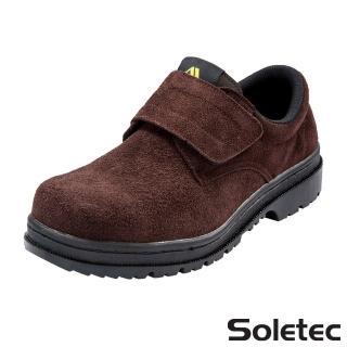 【Soletec超鐵安全工作鞋】C106605超鐵安全工作鞋反毛皮 魔鬼氈(安全工作鞋 休閒鞋 皮鞋)