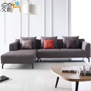【文創集】歐莎時尚灰亞麻布L型沙發組合(二向可選)