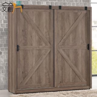 【文創集】凱艾羅時尚6尺木紋推門式衣櫃組合(三吊桿+開放式層格)