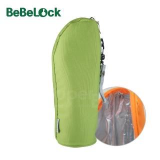 【SuperBO】BeBeLock儲存杯保溫袋(綠)
