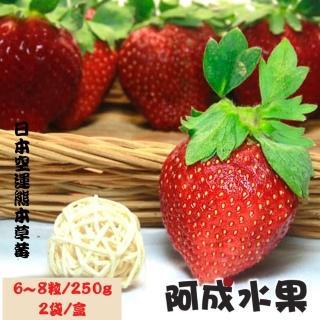 【阿成水果】日本空運草莓禮盒 1盒(16-22粒/600g/盒)