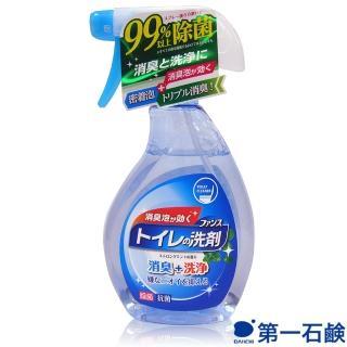 【第一石鹼】馬桶清潔噴霧泡(除臭抑菌/薄荷香)380ml