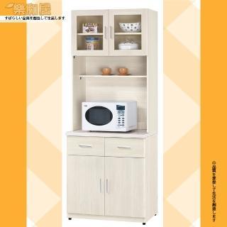 【樂和居】羅迪白雪杉2.7尺餐櫃(全組+石面)