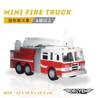 【美國B.Toys】迷你救火車(DRIVEN系列)