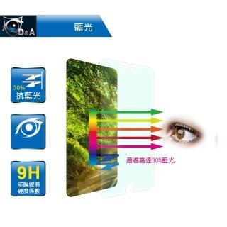 【D&A】HTC U Play / 5.2吋日本9H抗藍光疏油疏水增豔螢幕貼