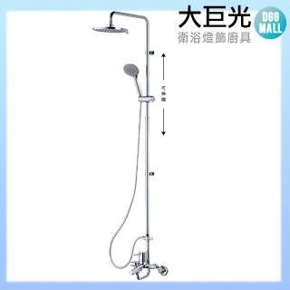 【大巨光】花灑淋浴組_一般型(TAP-118001)