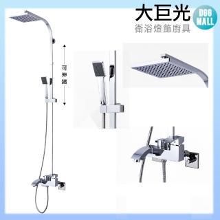 【大巨光】花灑淋浴組_一般型(TAP-118008)