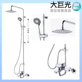 【大巨光】花灑淋浴組_一般型(TAP-118017)
