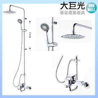 【大巨光】花灑淋浴組_一般型(TAP-118018)