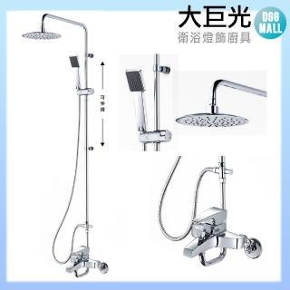 【大巨光】花灑淋浴組_一般型(TAP-118021)