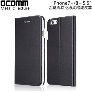 【GCOMM】iPhone7 Plus 5.5吋 Metalic Texture 金屬質感拉絲紋超纖皮套(紳士黑)