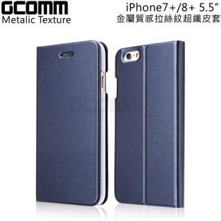 【GCOMM】iPhone7 Plus 5.5吋 Metalic Texture 金屬質感拉絲紋超纖皮套(優雅藍)