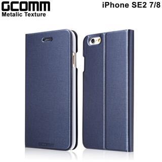 【GCOMM】iPhone7 4.7吋 Metalic Texture 金屬質感拉絲紋超纖皮套(優雅藍)