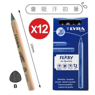 【德國LYRA】兒童三角原木鉛筆12cm(12入)