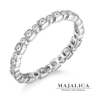 【Majalica】925純銀戒指 閃耀 線戒尾戒 精鍍白金PR6047-1(銀色)