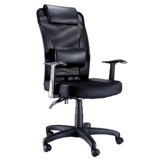 【AS】杰德T型扶手皮革腰枕辦公椅