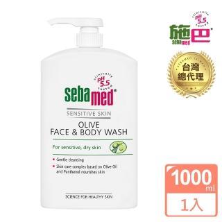 【施巴】橄欖潔膚露1000ml(快速到貨)
