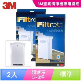 【3M】淨呼吸空氣清靜機超濾淨型專用濾網-5坪8坪適用CHIMSPD-01/02UCF(2入超值組)